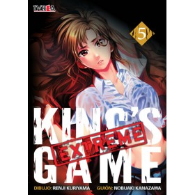 King´s Game Extreme 05