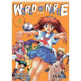 World of Narue 04