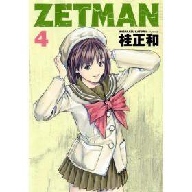 Zetman 04