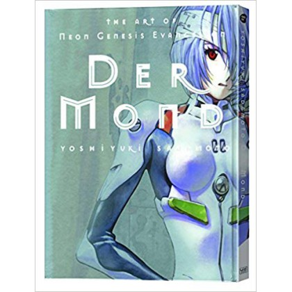 Der Mond The Art of Neon Genesis Evangelion