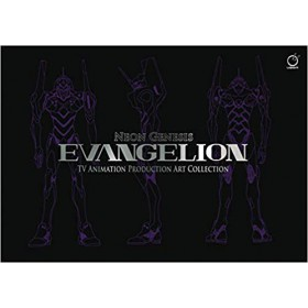 Neon Genesis Evangelion TV Animation Production Art Collection